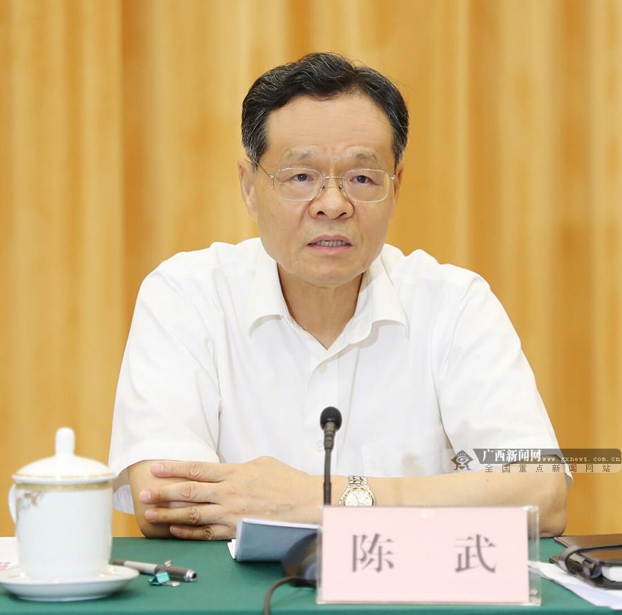 """全区""""双百双新""""产业项目推进工作会议召开"""