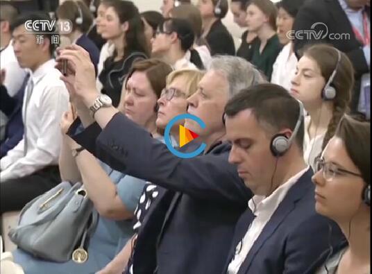 【独家视频】习近平出席接受圣彼得堡国立大学名誉博士学位仪式