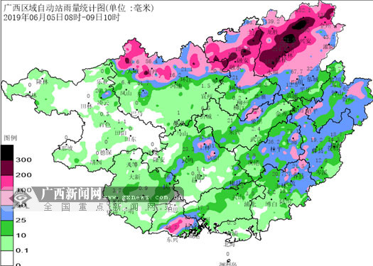 """未来一周强降雨将在梧州持续""""打卡"""""""