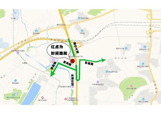 南宁东葛路部分路段双向全封闭施工 请注意绕道