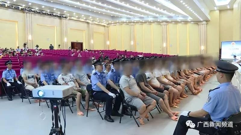 """公安部督办!南宁""""7・13""""苏卢村特大涉黑案开审"""