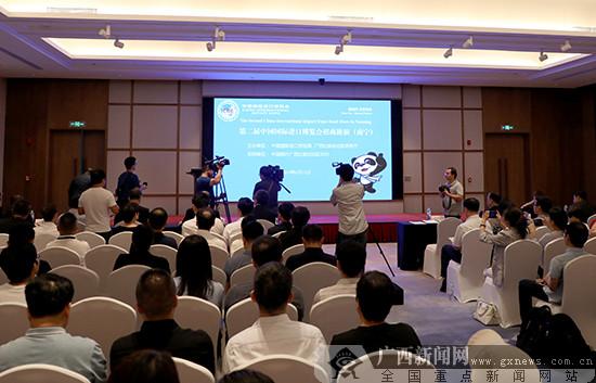 中国国际进口博览会第二场招商路演在广西南宁举行