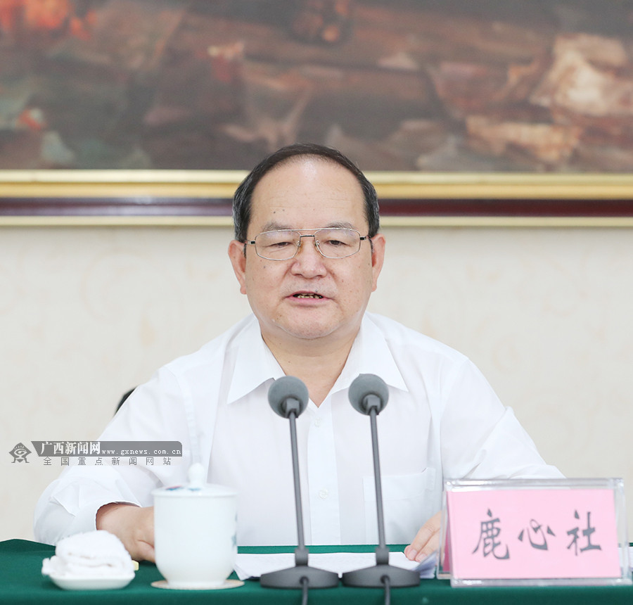 自治区党委常委赴湘江战役发生地全州兴安接受革命传统现场教育并开展专题研讨
