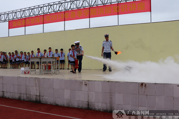 """防城港:消防宣传进学校开展""""常态化""""课程式教学"""