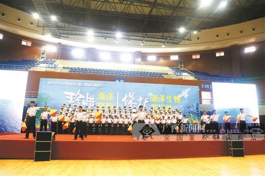 携手东盟学生 共同呵护海洋