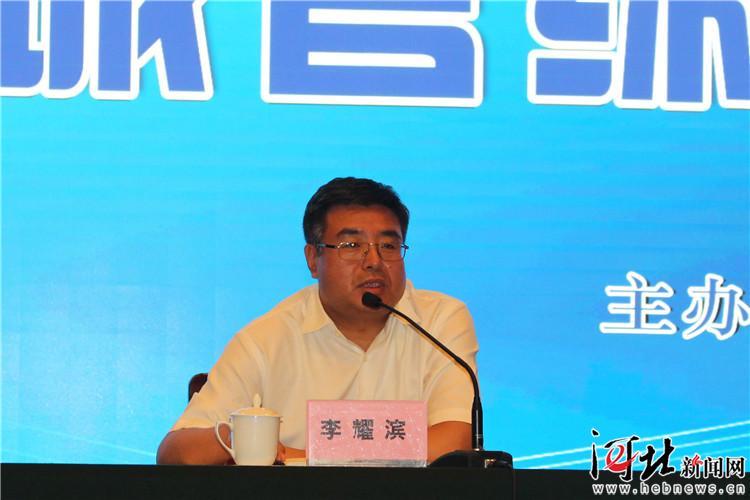 秦皇島市舉辦城市管理綜合行政執法培訓會南京到云南旅游報價