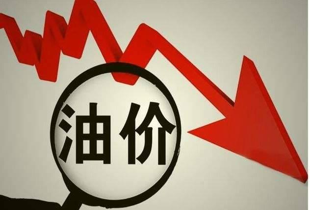 """广西成品油迎今年最大降幅 92号汽油重回""""6""""时代"""