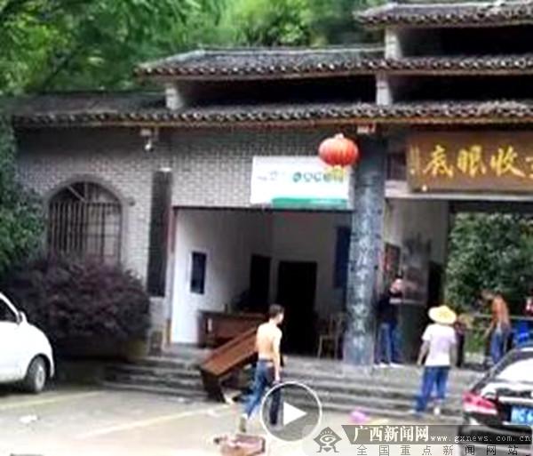 阳朔两游客掀翻景区办公桌 网友:这行为好恶劣