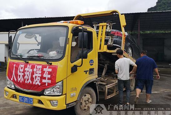 人保财险桂林市分公司快速应对暴雨灾害
