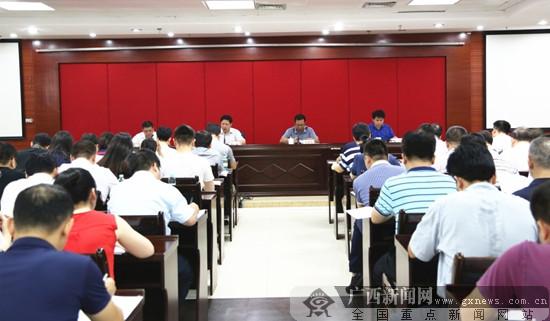 自治区大数据发展局召开主题教育动员部署会