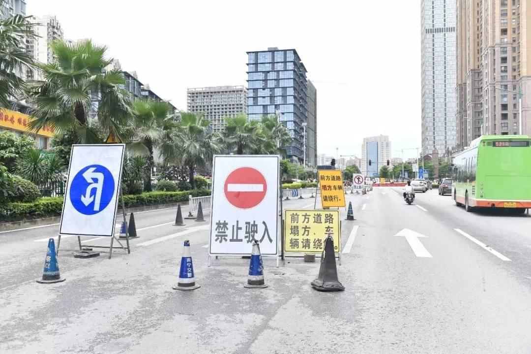 缓解交通压力 南宁东葛路延长线部分匝道恢复通行