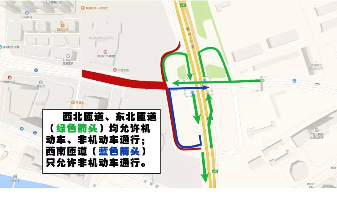 6月12日起南宁东葛路延长线部分匝道恢复通行 缓解交通压力