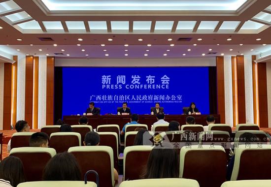 桂林市经济社会发展情况新闻发布会举行