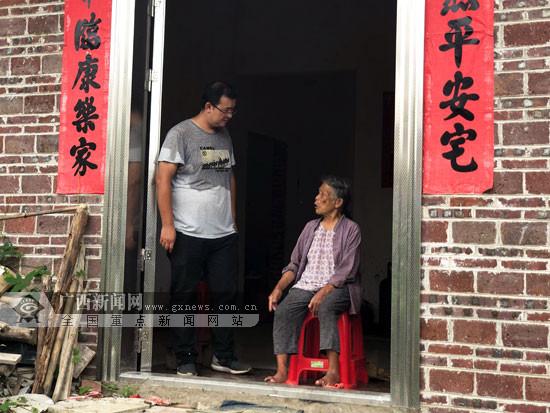 """梧州市长洲区:危房改造让贫困群众圆了""""安居梦"""""""