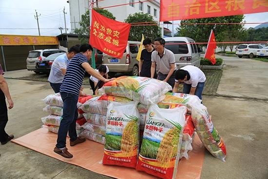 自治区粮食和物资储备局积极参与粮食救灾工作