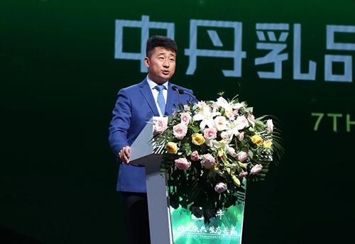 """蒙牛发布奶业振兴""""136""""工程 7周年成果丰硕"""