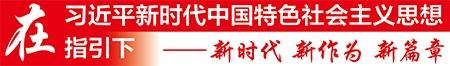 广西迈向卫生健康开放合作新征程