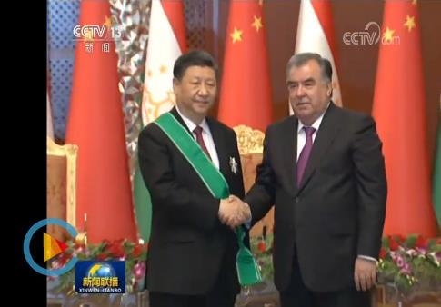 """习近平出席仪式 接受塔吉克斯坦总统授予""""王冠勋章"""""""