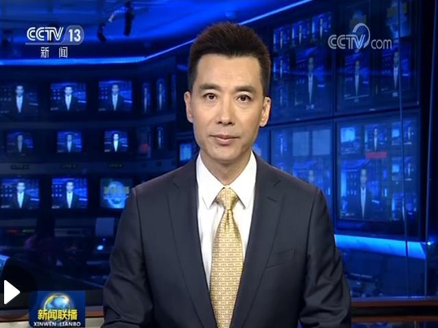 中国人不怕讲道理!这篇重磅万字长文刷屏,登上《新闻联播》