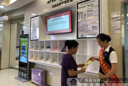 光大银行南宁分行积极开展普及金融知识万里行活动