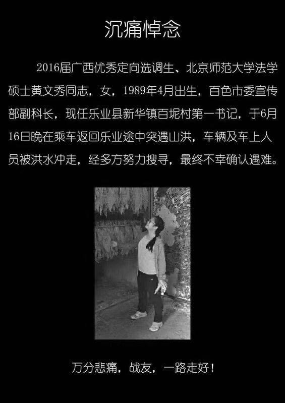 http://www.nowees.com/junshi/1235473.html