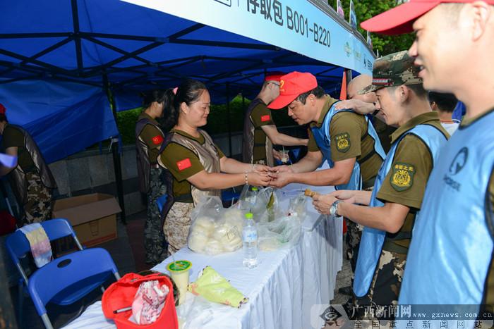 第十一届广西体育节系列健身活动志愿服务工作完成