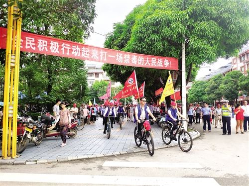 上林县:志愿者骑行倡议群众远离毒品