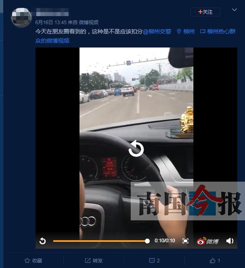 """柳州""""坑兒""""父親放手讓7歲兒子開車上路 被交警約談"""