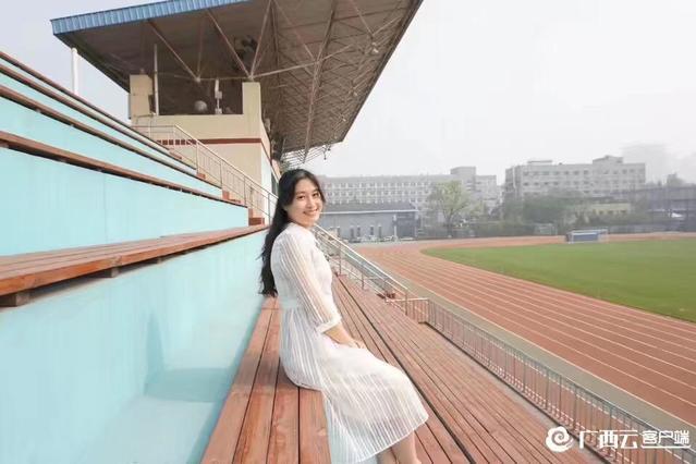 青春永远不说再见――北京师范大学师生校友深切追思悼念黄文秀