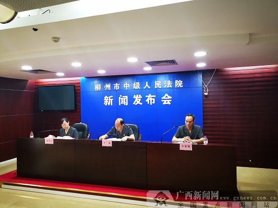 ag电子游艺官网市中级人民法院向社会通报打击毒品犯罪情况