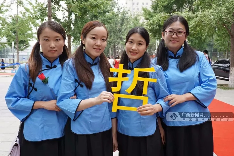 ��l丨�Z�V�x��,北京��范大�W��生深情追��文秀