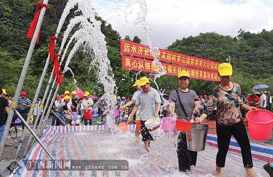 """环江1.5万名毛南族同胞千百年来""""饮水难""""成历史"""