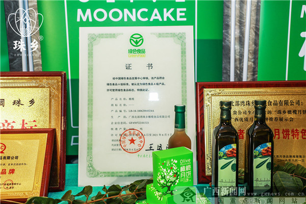 广西著名月饼品牌珠乡发布2019年全系产品