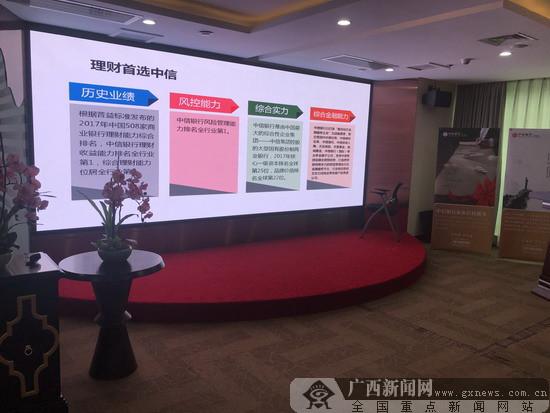 """中信银行南宁分行开展""""助力中考""""志愿活动"""