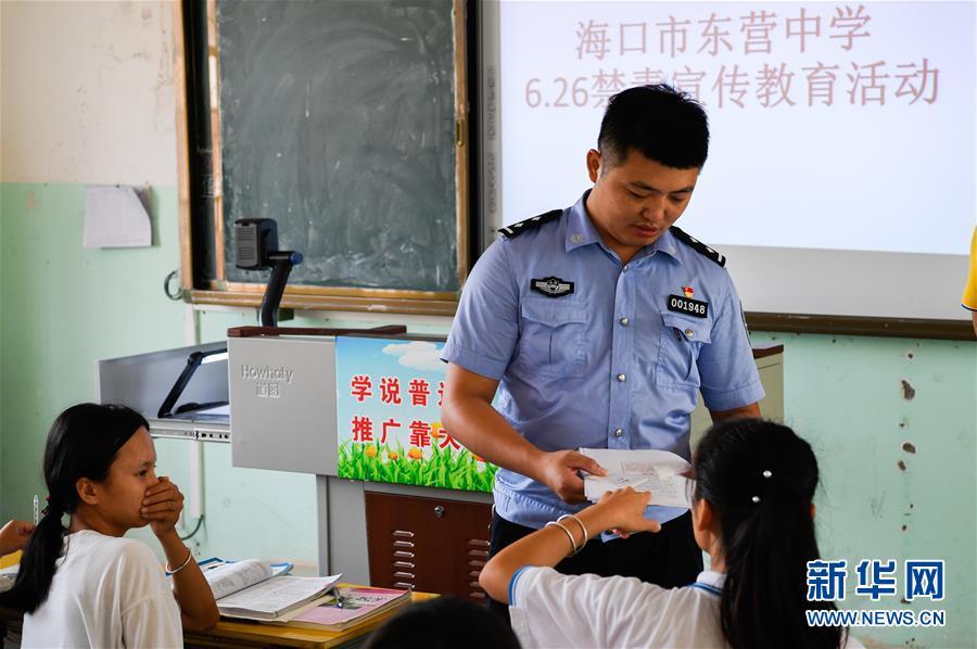 http://www.nxaz.net/tiyuhuodong/15282.html