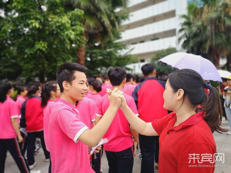 http://www.weixinrensheng.com/jiaoyu/355118.html