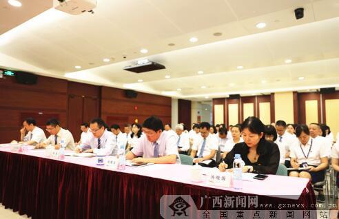 交通银行广西区分行召开主题教育动员大会