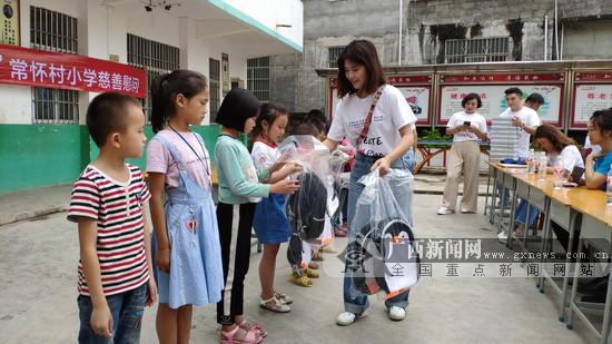大化常怀小学贫困学生获得爱心企业资助