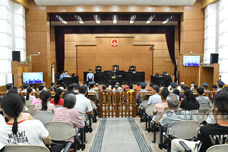 最高刑期20年!玉林市中院对一重大涉黑案二审宣判