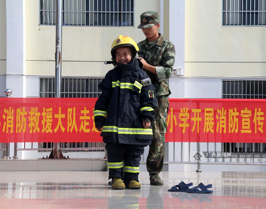 """宁明:消防宣传进校园 送上暑期安全""""大礼包"""""""