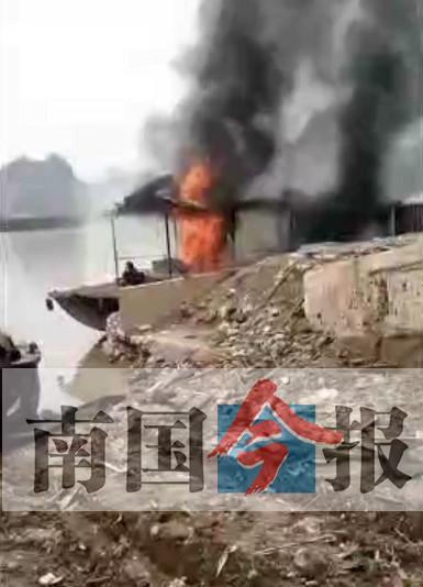 5名工人切割廢舊船只 突發爆燃造成一死一傷(圖)