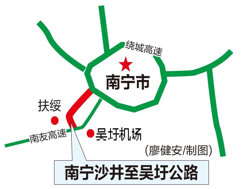 沙井至吴圩将建广西首条智慧高速 预计3年后通车
