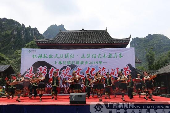 """上林县瑶胞欢庆""""达努""""佳节(图)"""
