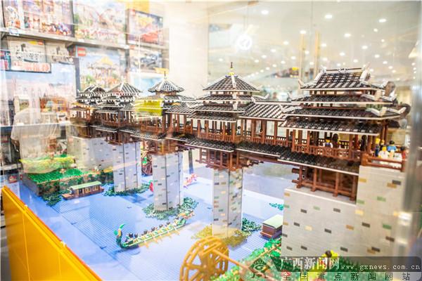 """乐高®授权专卖店首进南宁 特色风雨桥成""""镇店之宝"""""""