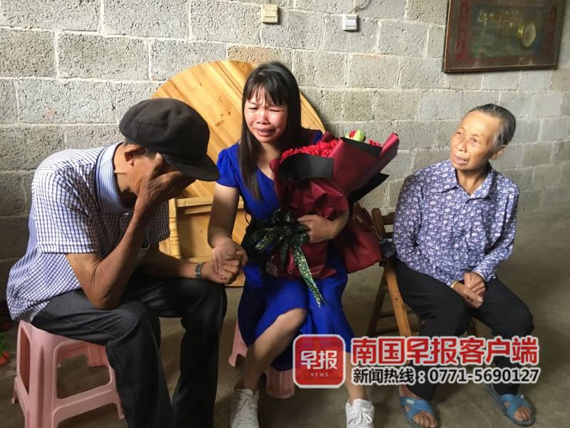 女子16岁时被拐他乡26载 终于找回家人和姓名(图)