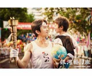 广西手机报6月30日下午版