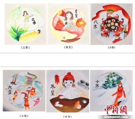 浙江台州12岁重症女孩手绘二十四节气图