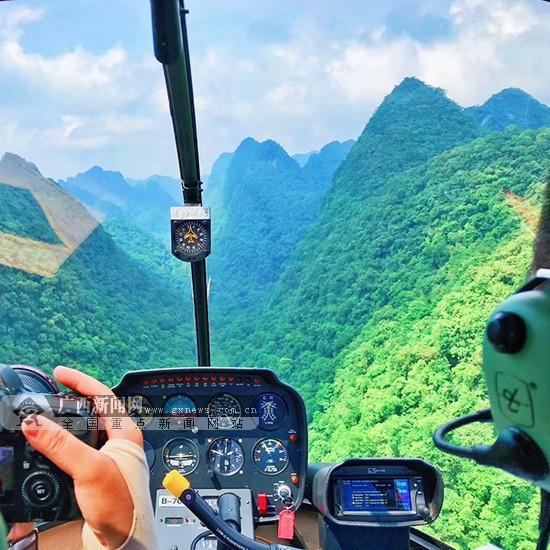 環江木論喀斯特生態旅游景區直升機觀光首航啟動