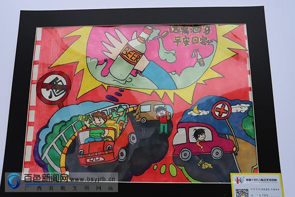 """百色首届""""文明交通我见证""""交通安全绘画比赛颁奖了,快来看看他们的作品!"""