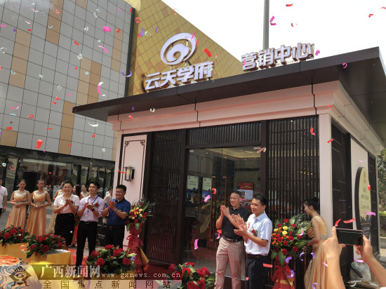 玉林:云天学府万达广场城市展厅开放